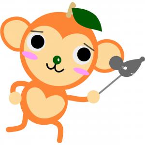 オレンジモンキー